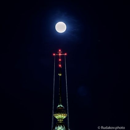 В ночь полной луны