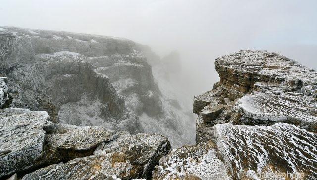 Скалы Бермамыта