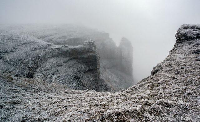 Бермамыт в тумане